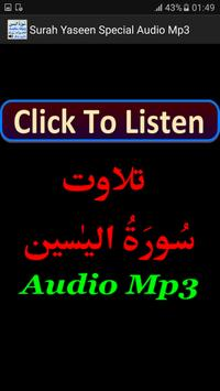 Surah Yaseen Special Audio Mp3 poster