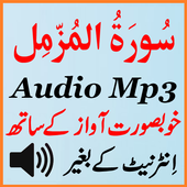 Sura Muzammil Listen Mp3 Audio icon