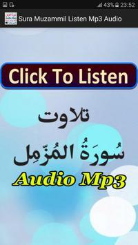 Sura Muzammil Listen Mp3 Audio apk screenshot
