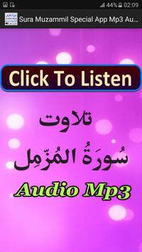 Sura Muzammil Special Mp3 App screenshot 3