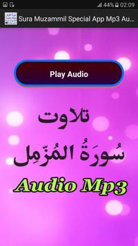 Sura Muzammil Special Mp3 App screenshot 1
