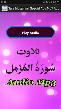 Sura Muzammil Special Mp3 App screenshot 4