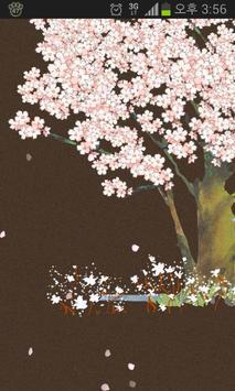 [TOSS] Cherry Blossom LWP poster