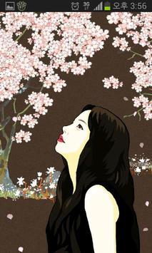 [TOSS] Cherry Blossom LWP screenshot 1