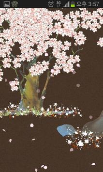 [TOSS] Cherry Blossom LWP screenshot 2