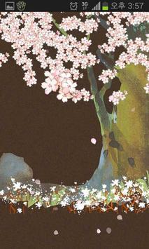 [TOSS] Cherry Blossom LWP screenshot 4