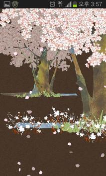 [TOSS] Cherry Blossom LWP screenshot 5