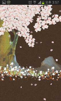 [TOSS] Cherry Blossom LWP screenshot 6