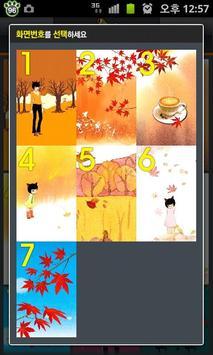 [TOSS] Leaves Live Wallpaper apk screenshot