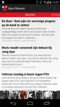 Ajax Nieuws poster