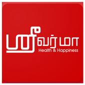 SHREEVARMA- Health & Happiness icon