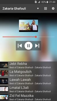 Zakaria Ghafouli screenshot 3