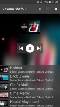 Zakaria Ghafouli screenshot 1