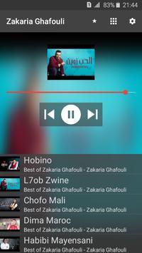 Zakaria Ghafouli screenshot 2