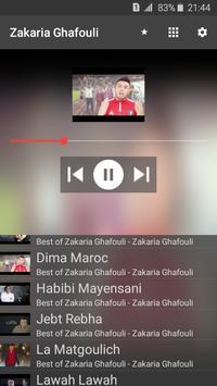 Zakaria Ghafouli screenshot 4