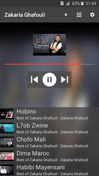 Zakaria Ghafouli screenshot 5