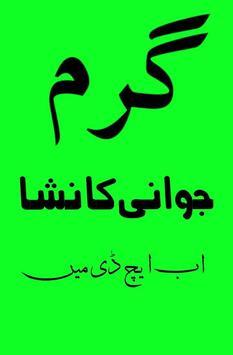 Garam Jawani Ka Nasha poster