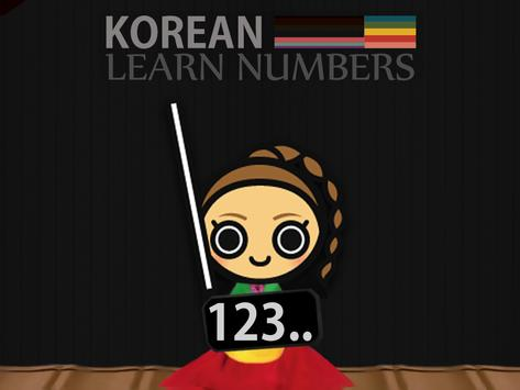 Learn Korean Numbers, Fast! apk screenshot