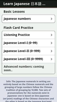 Learn Japanese Numbers, Fast! screenshot 1