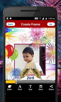 New Year Photo Frames 2018 screenshot 4