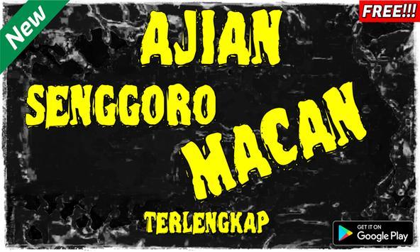 Ajian Senggoro Macan apk screenshot