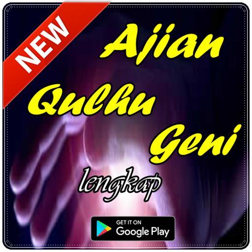 Ajian Qulhu Geni Lengkap For Android Apk Download