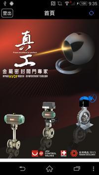 JDV Control Valves poster