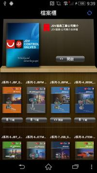 JDV Control Valves apk screenshot