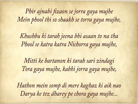 Ajnabi Poetry screenshot 1