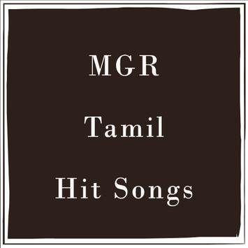 MGR Tamil Old Hits Songs screenshot 1