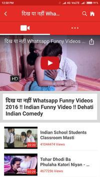 Bhojpuri Video Latest apk screenshot