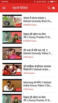 Bhojpuri HD Videos screenshot 4