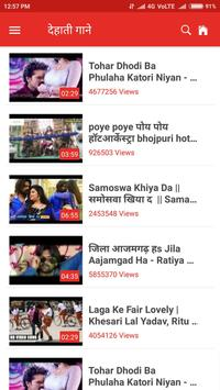 Bhojpuri HD Videos screenshot 5