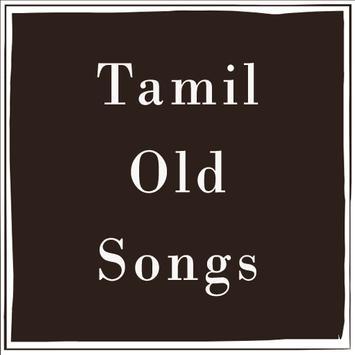 Tamil Old Songs screenshot 1
