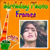 Birthday Photo Frames 2018 offline icon