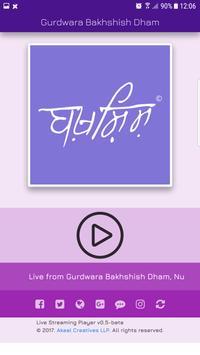 Gurdwara Bakhshish Dham Live screenshot 2