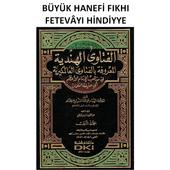 Hanefi Fıkhı Fetevayı Hindiyye icon