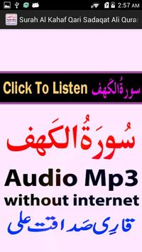 A Surah Kahaf Audio Mp3 Sdaqat poster