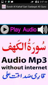 A Surah Kahaf Audio Mp3 Sdaqat screenshot 1