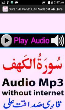 A Surah Kahaf Audio Mp3 Sdaqat screenshot 3