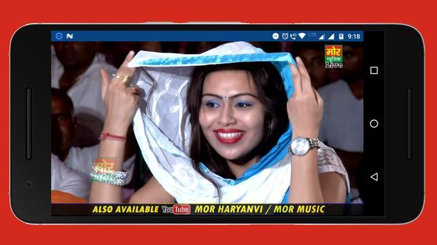Haryanvi Song, Sapna choudhary Dance, RC Dance screenshot 3