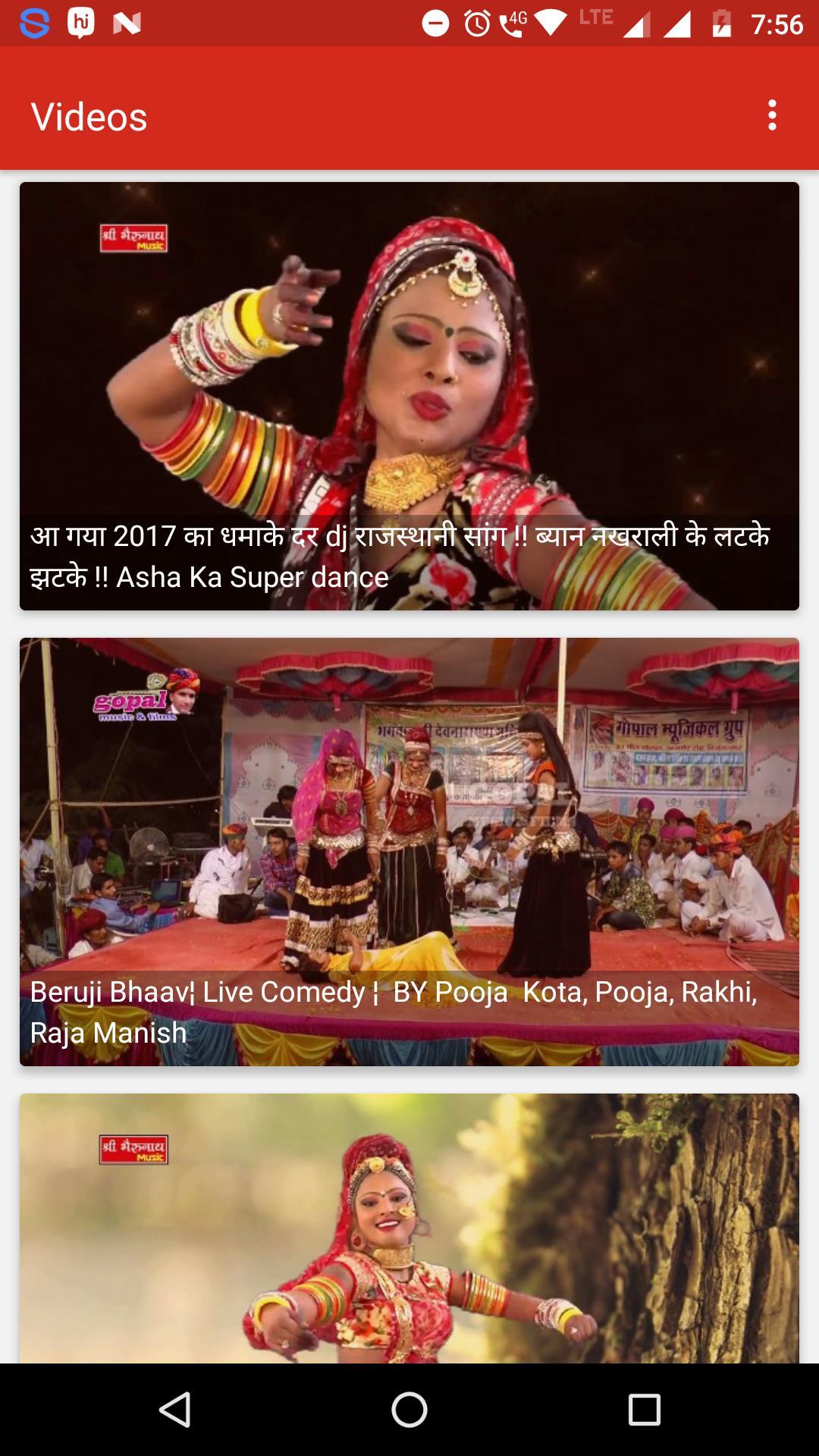Rajasthani Video Songs HD -2018 | राजस्थानी