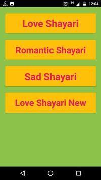 Latest Shayari 2018 screenshot 1