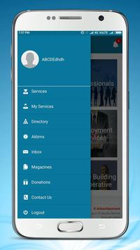 AKBMS - Professional Directory apk screenshot