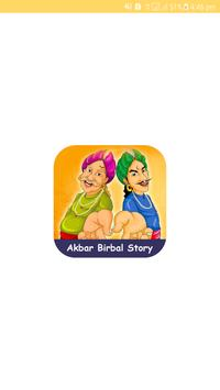 Akbar Birbal Story poster