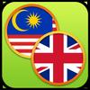 English Malay Dictionary Free icon