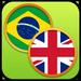 English Portuguese Dict Free