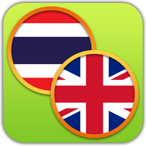 English Thai Dictionary Free