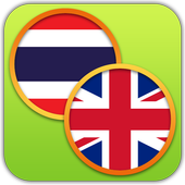 English Thai Dictionary Free icon