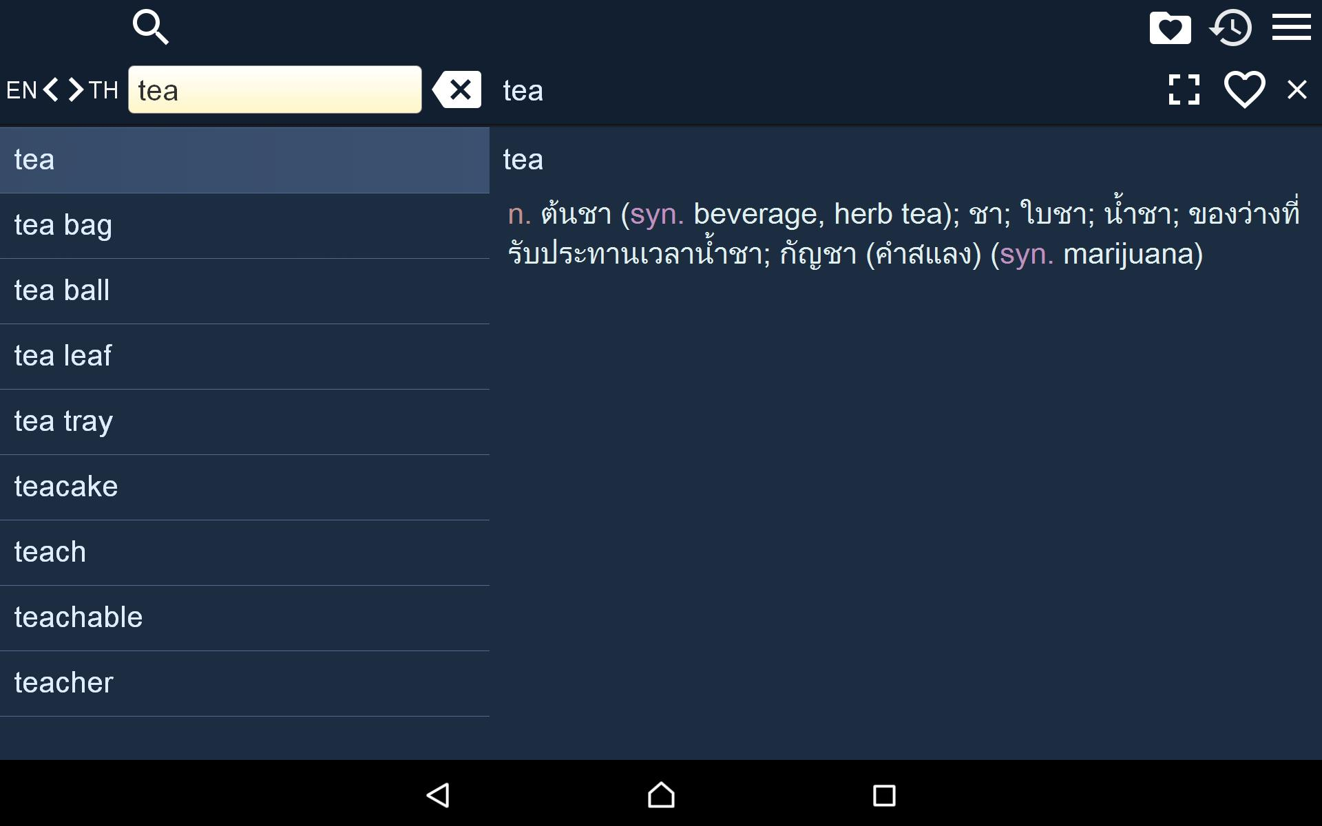 English Thai Dictionary Free for Android - APK Download